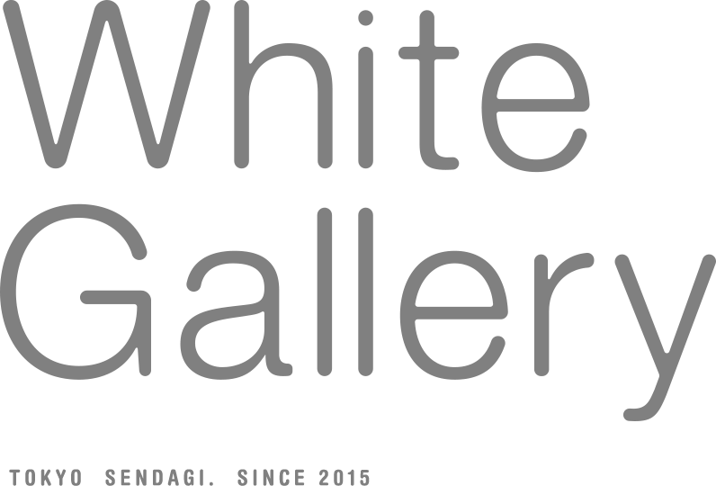whiegallery